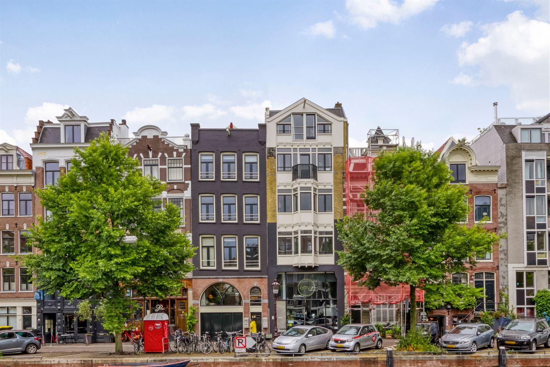Bekijk foto 1 van Prinsengracht 381 II