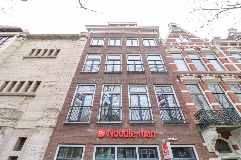 Bekijk foto 1 van Herengracht 7 B