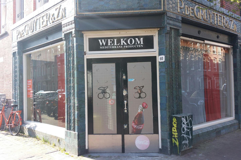 Bekijk foto 1 van Groen van Prinstererstraat 58 -60