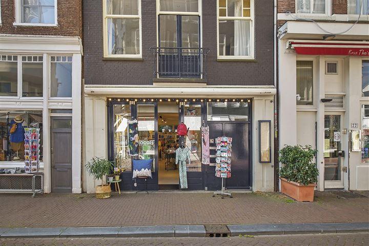 Staalstraat 26, Amsterdam