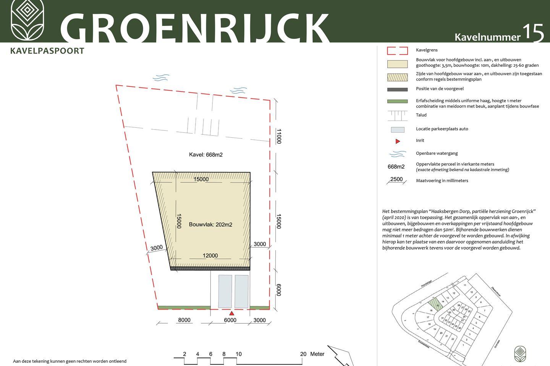 Bekijk foto 3 van Groenrijck - Kavels (Bouwnr. 15)