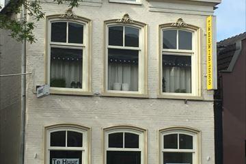 Bekijk foto 1 van Prinsengracht 14