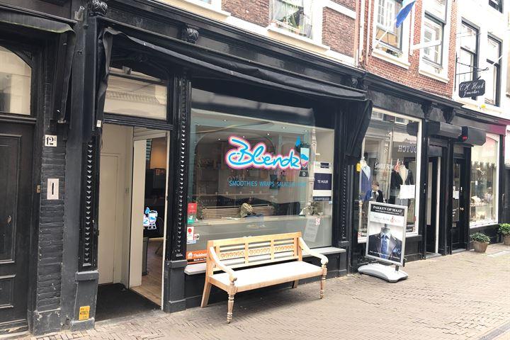 Papestraat 14 a, Den Haag