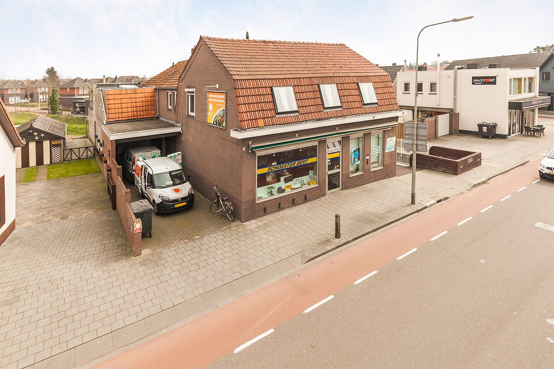 View photo 3 of Venrayseweg 2