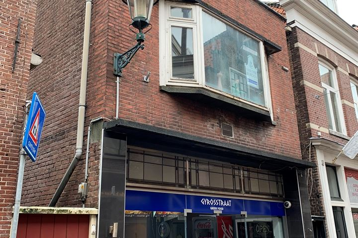 Huigbrouwerstraat 22, Alkmaar