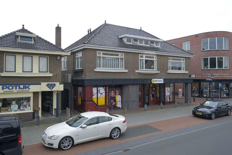 Bekijk foto 5 van Hammerstraat 7