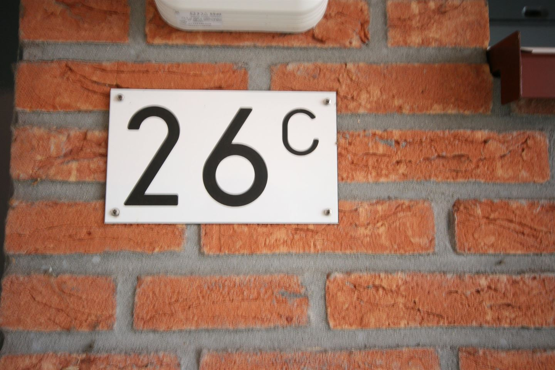Bekijk foto 4 van Burgemeester Colijnstraat 26 C