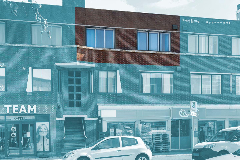Bekijk foto 1 van Amsterdamsestraatweg 301 bis a