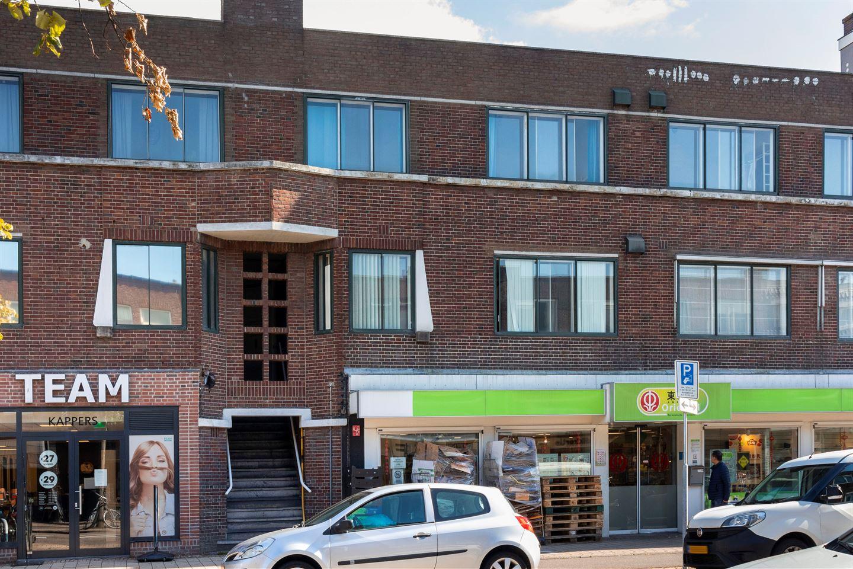 Bekijk foto 3 van Amsterdamsestraatweg 301 bis a
