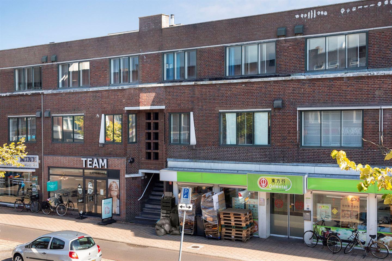 Bekijk foto 2 van Amsterdamsestraatweg 301 bis a
