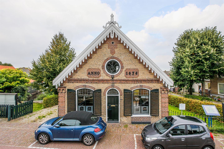 Bekijk foto 1 van Hoogstraat 80