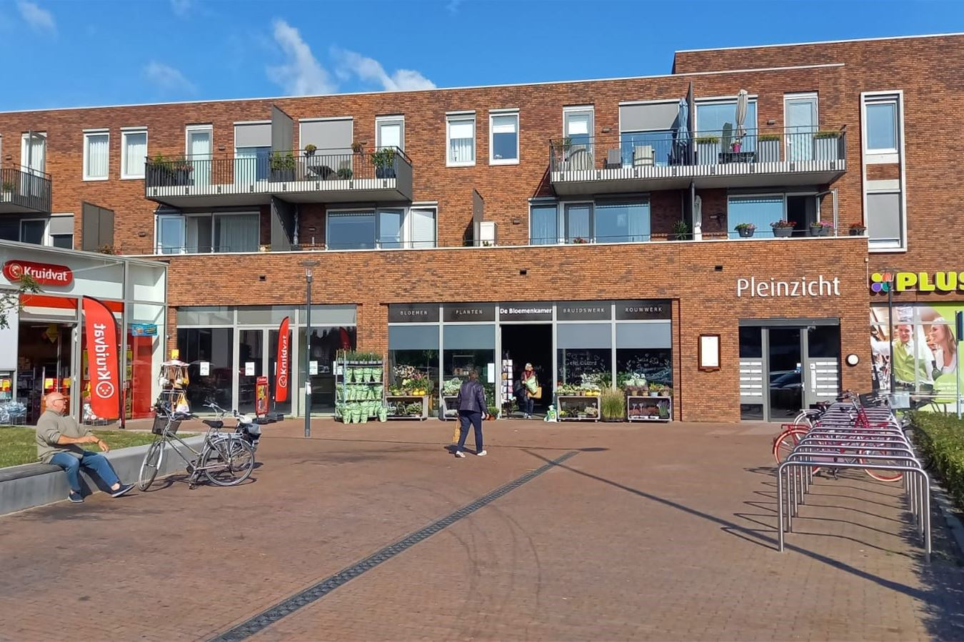 View photo 1 of Raadhuisplein 29 B