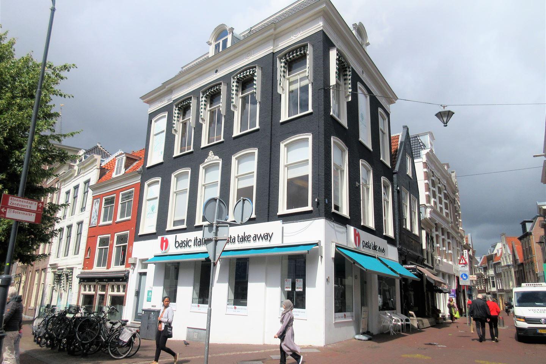 Bekijk foto 1 van Koningstraat