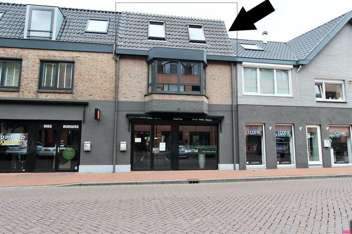 Prins Frederikstraat 2 c