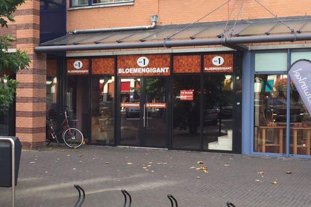 Bekijk foto 1 van Pastoor Spieringsstraat 45