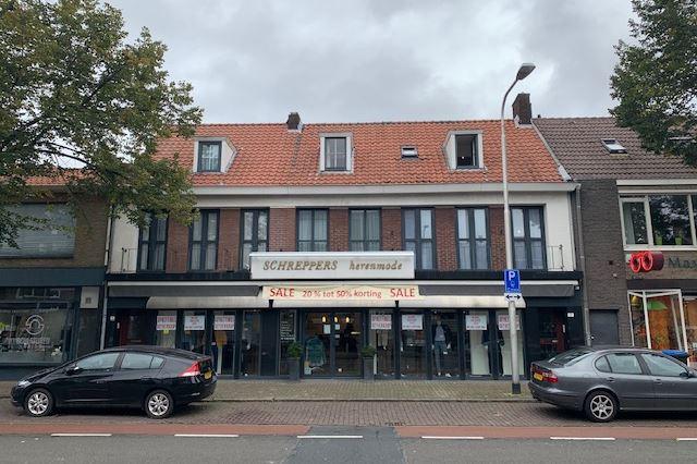 Besterdring 72, Tilburg