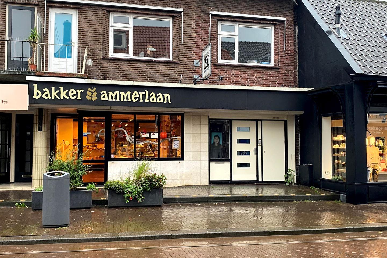 Bekijk foto 2 van Bergse Dorpsstraat 75