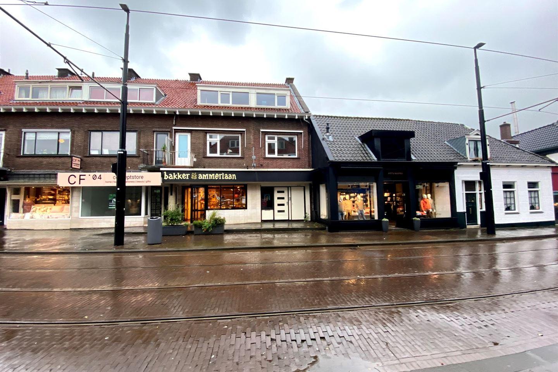 Bekijk foto 4 van Bergse Dorpsstraat 75