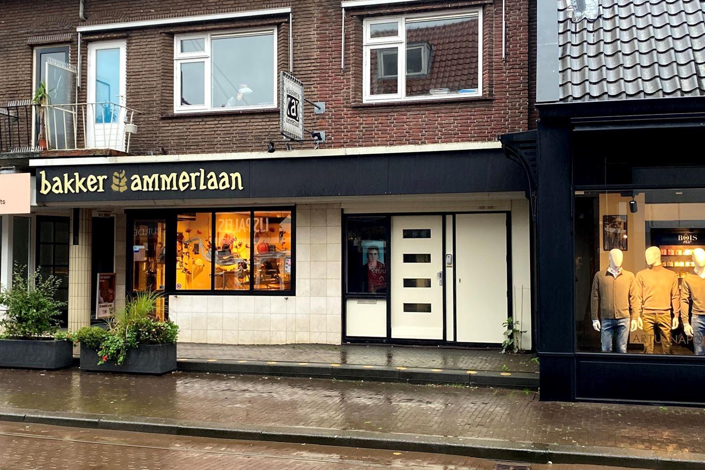 Bekijk foto 1 van Bergse Dorpsstraat 75