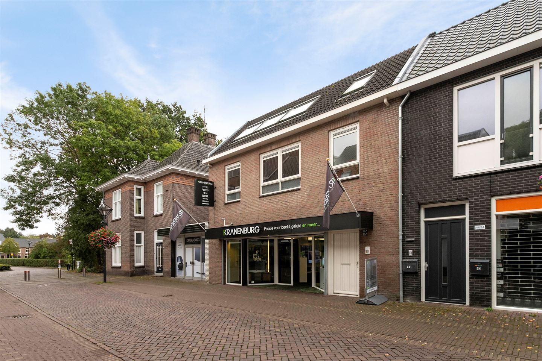 Bekijk foto 3 van Didamsestraat 26
