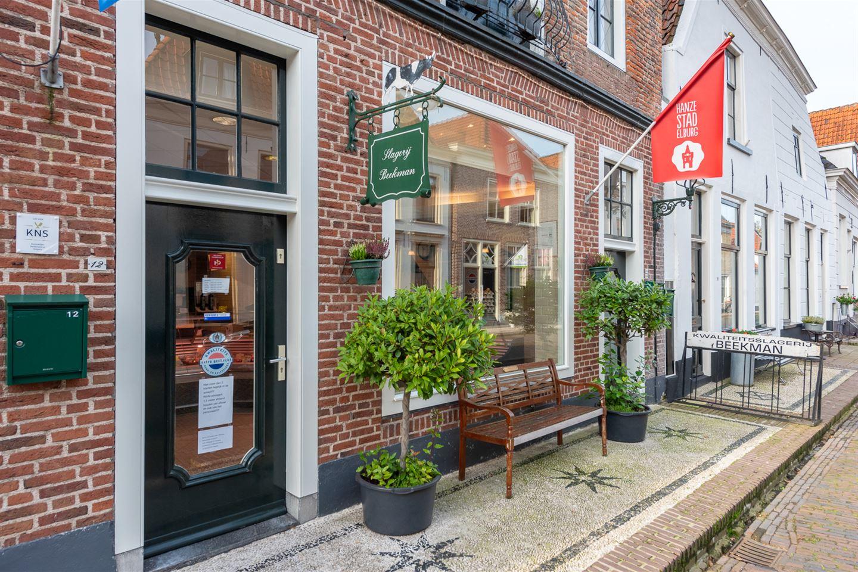 Bekijk foto 5 van Smedestraat 12 12A