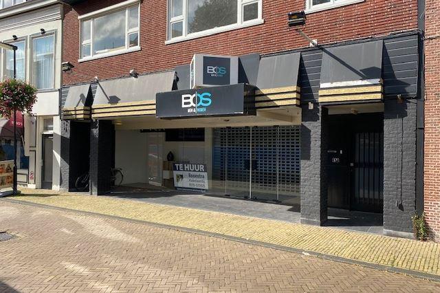 Bekijk foto 1 van Rijkstraat 6