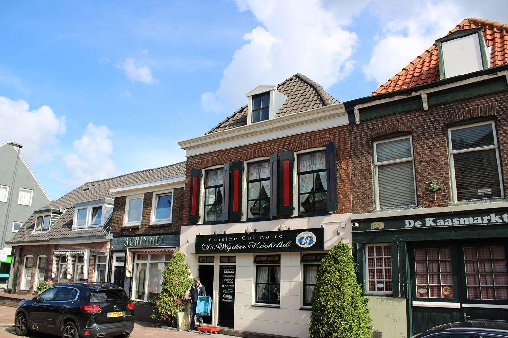 Bekijk foto 2 van Zeestraat 69