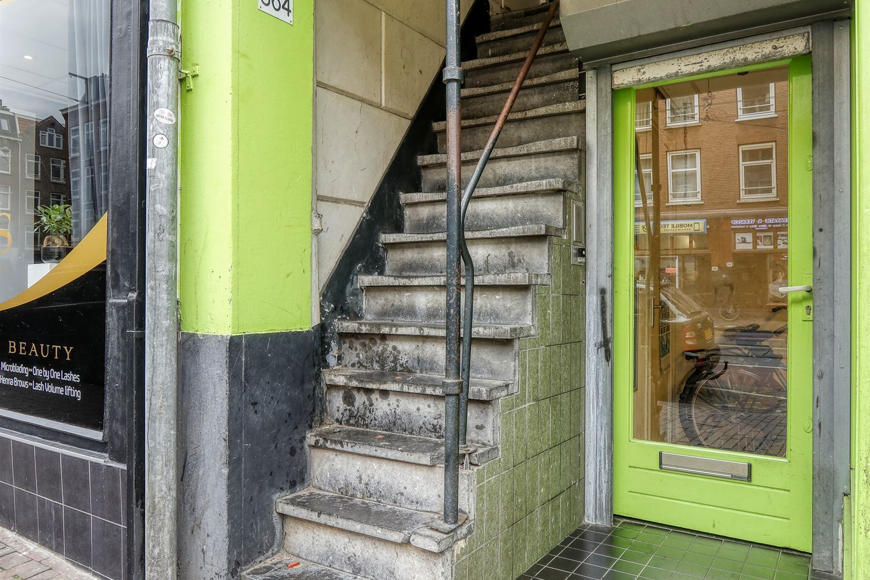 Bekijk foto 5 van Kinkerstraat 364 I