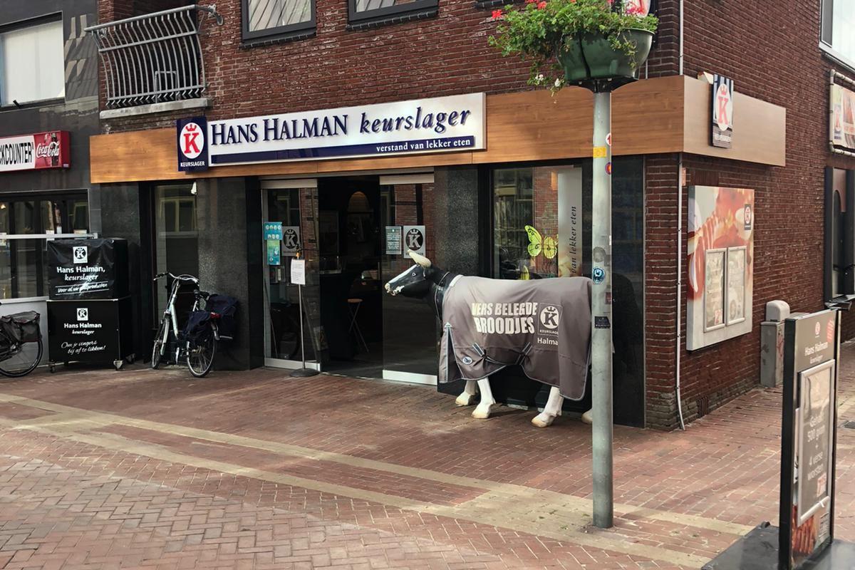 View photo 1 of Spoorstraat 14