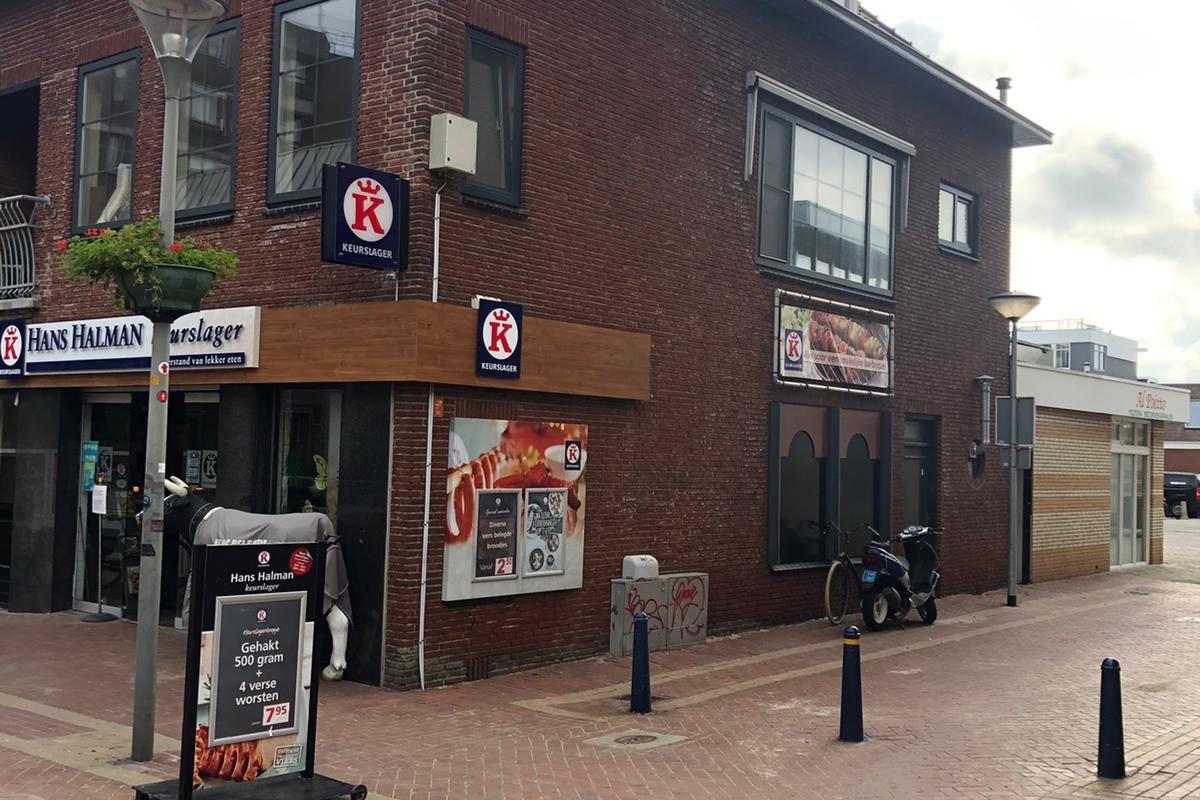 View photo 3 of Spoorstraat 14