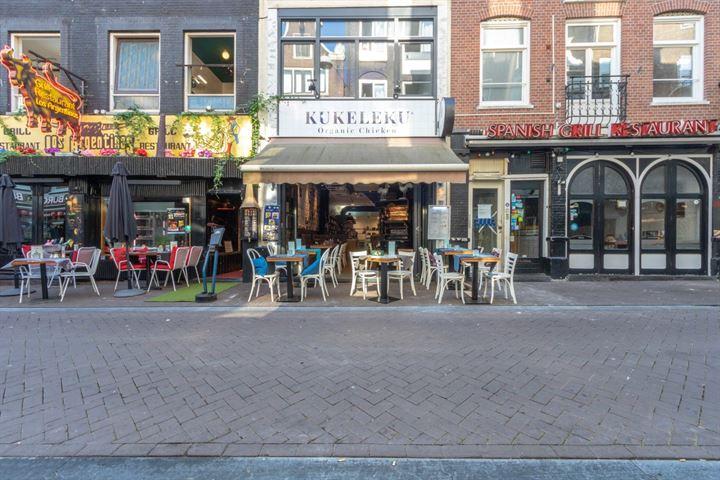 Leidsekruisstraat 11, Amsterdam