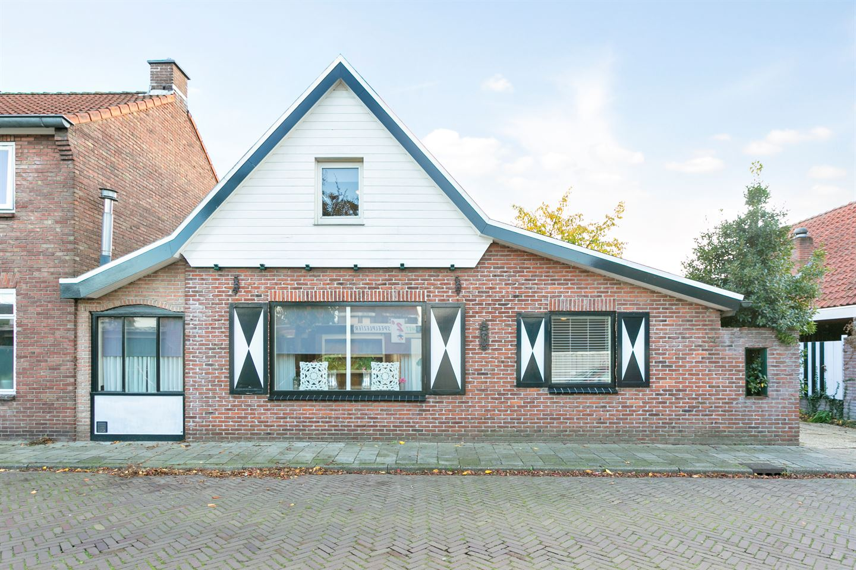 Bekijk foto 5 van Goossenmaatsweg 74