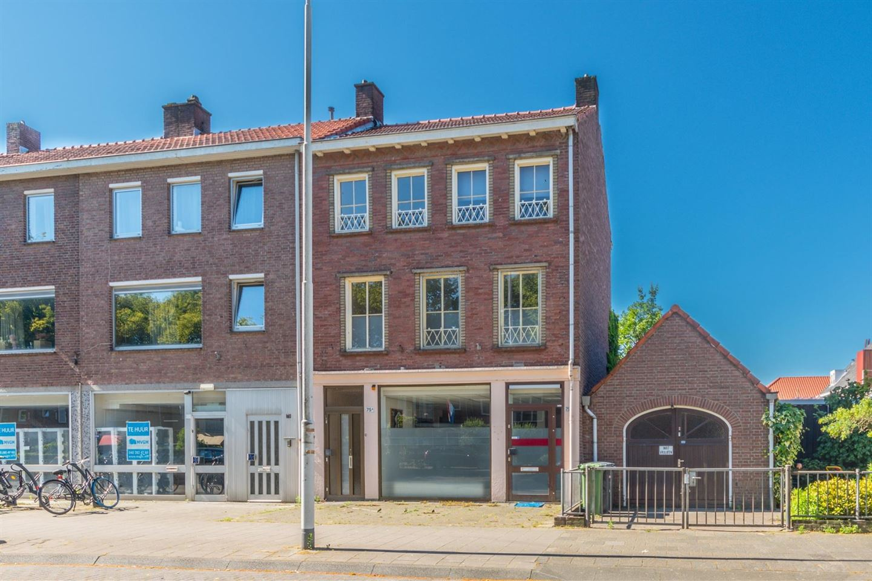 View photo 2 of Bredalaan 75