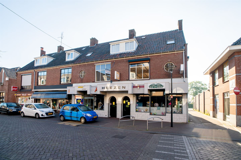 Bekijk foto 1 van Hogestraat 25