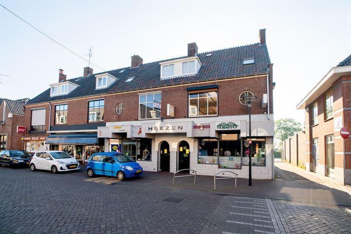 Hogestraat 25