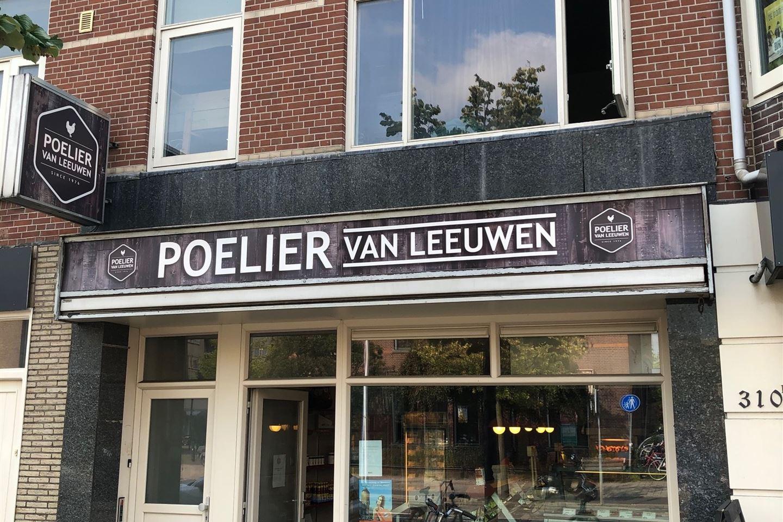 Bekijk foto 1 van Amsterdamsestraatweg 308 308 bis