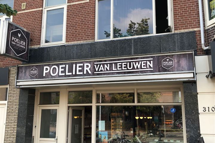 Amsterdamsestraatweg 308 308 bis, Utrecht