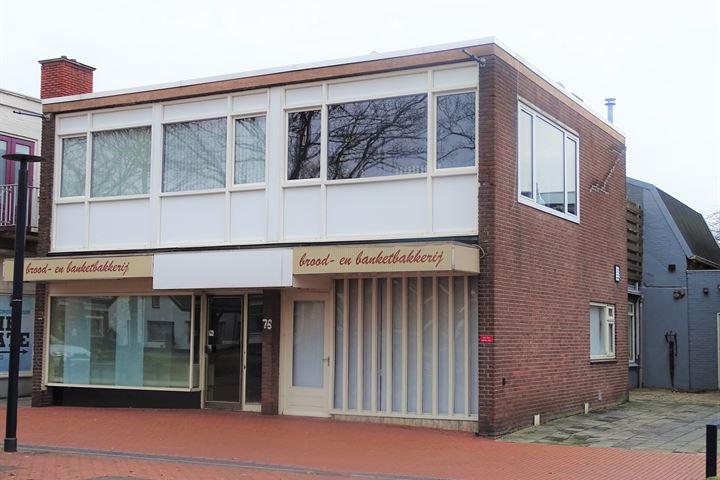 Hoofdstraat 78 /78A