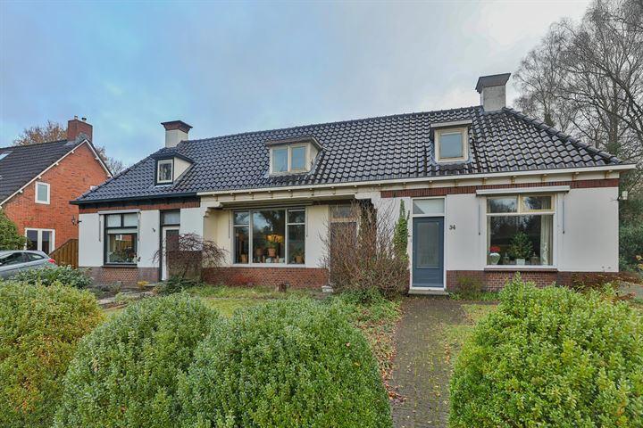 Hoge Hereweg 32