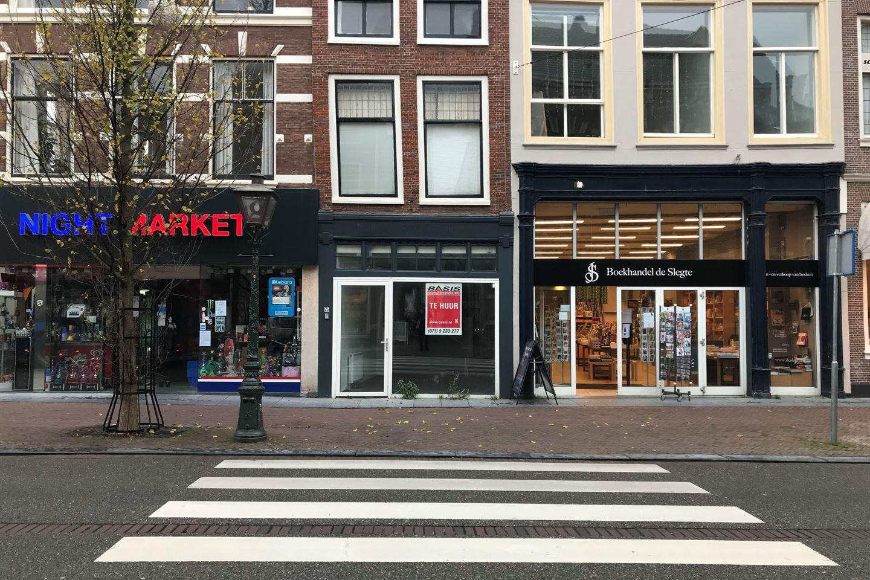 Bekijk foto 1 van Breestraat 75