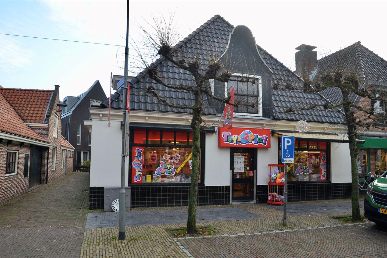 Bekijk foto 2 van Kerkstraat 5 -7