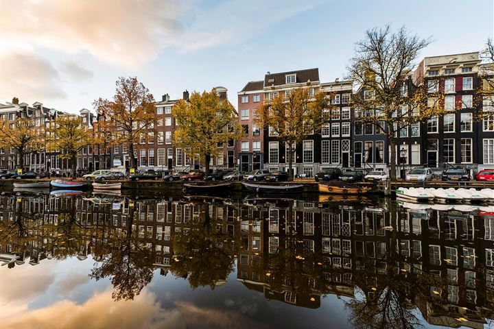 Keizersgracht 534, Amsterdam
