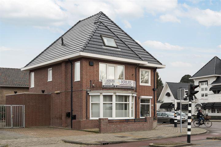 Varviksingel 210, Enschede