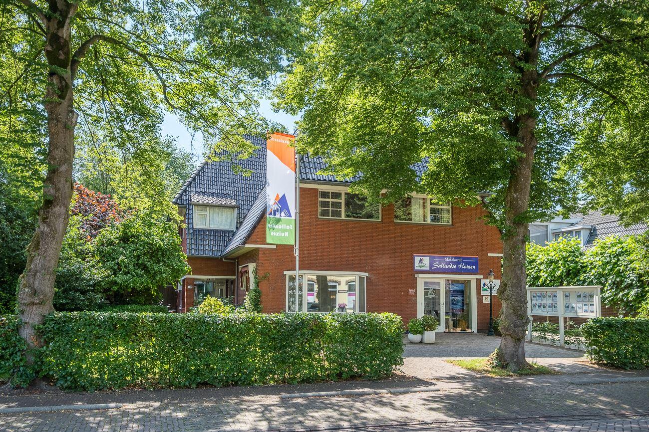 Bekijk foto 2 van Burg.Backxlaan 333