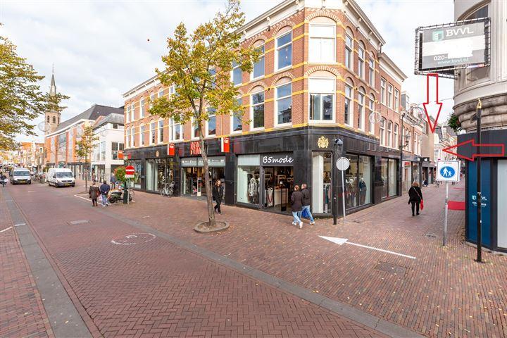 Payglop 20, Alkmaar