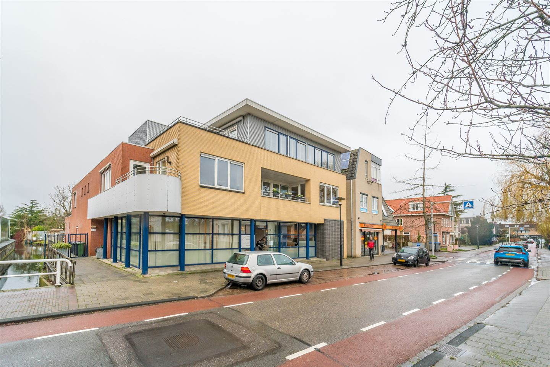 Bekijk foto 2 van Dorpsstraat 68 A