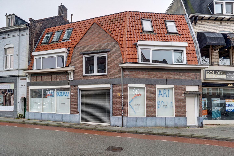 Bekijk foto 1 van Sint Annaplein 14 15