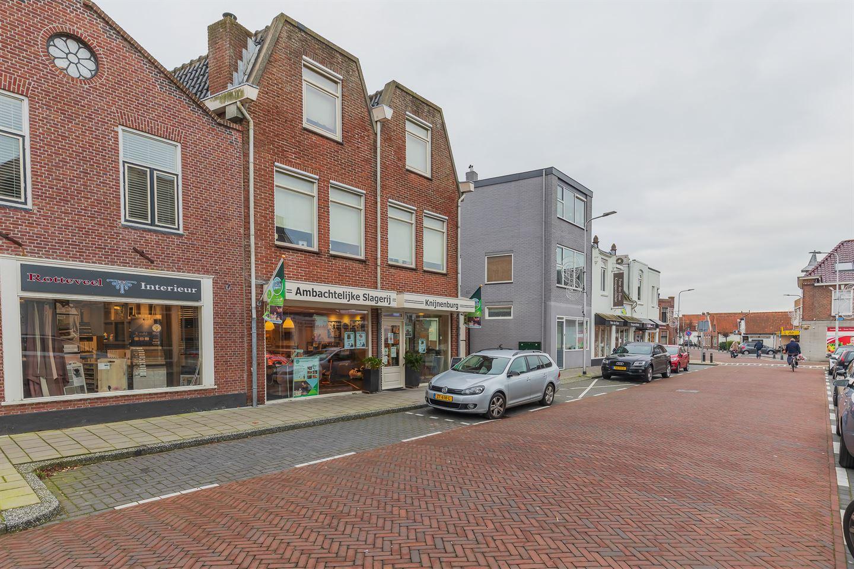Bekijk foto 1 van Sint Jeroensweg 6