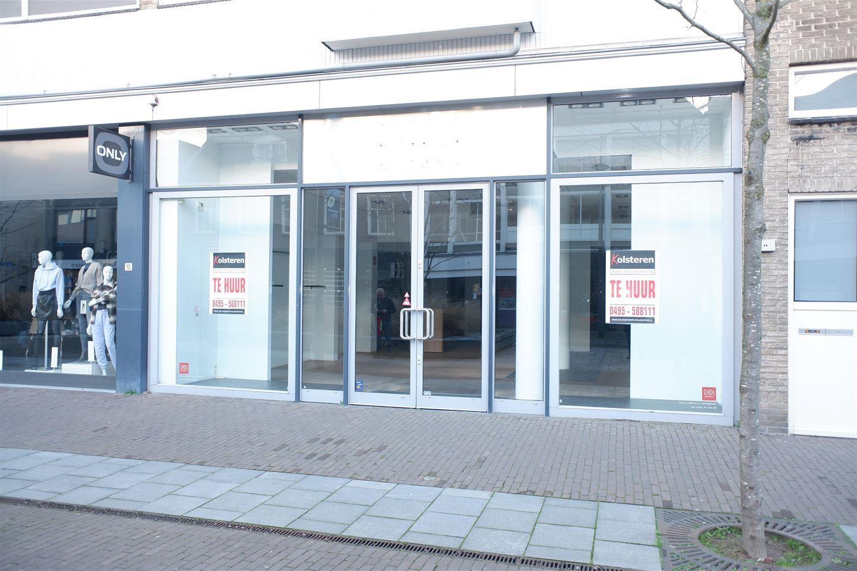 Bekijk foto 1 van Corridor 8 a