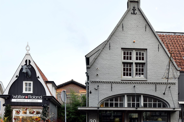 Bekijk foto 5 van Naarderstraat 20